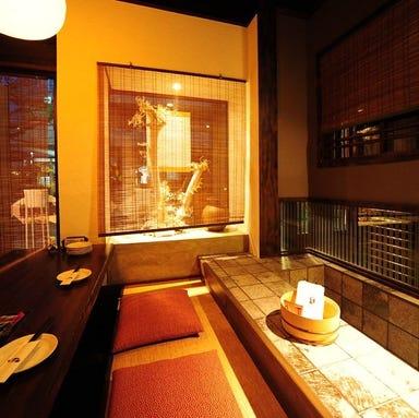 個室・九州沖縄 芋んちゅ 東岡崎店 店内の画像