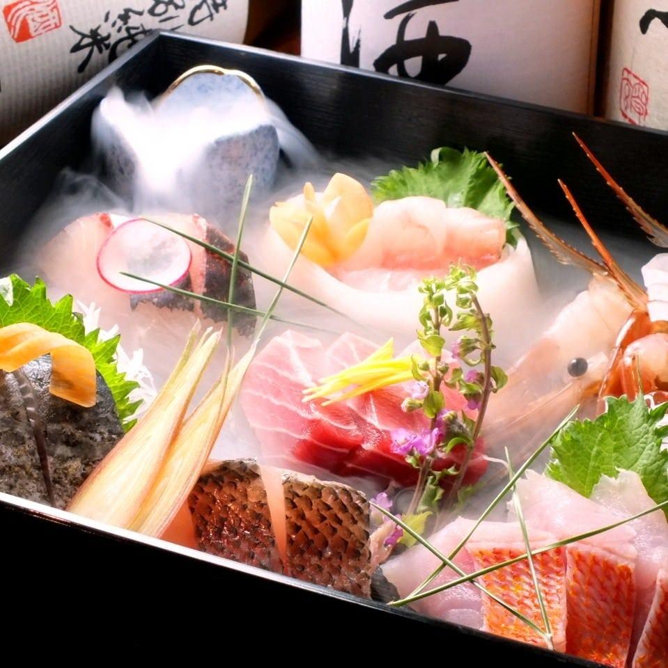 新鮮な鮮魚や季節野菜を使った 絶品和食をお楽しみください。