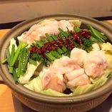 もつ鍋(塩 or しょうゆ)