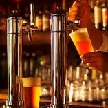 今からいける!【2次会コース】乾杯クラフトビール&90分飲み放題付き /3,000円*忘年会・新年会におすすめ