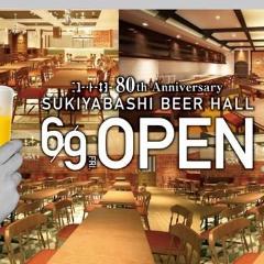 Newtokyo Sukiyabashihonten