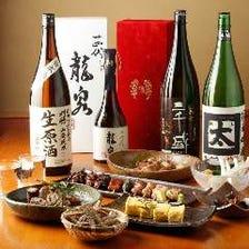 全国から選りすぐった日本酒・焼酎