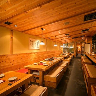 博多もつ鍋 やまや 大阪北浜店 店内の画像