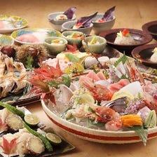 【税込5,000円宴会コース】旬のお料理8品+飲み放題90分