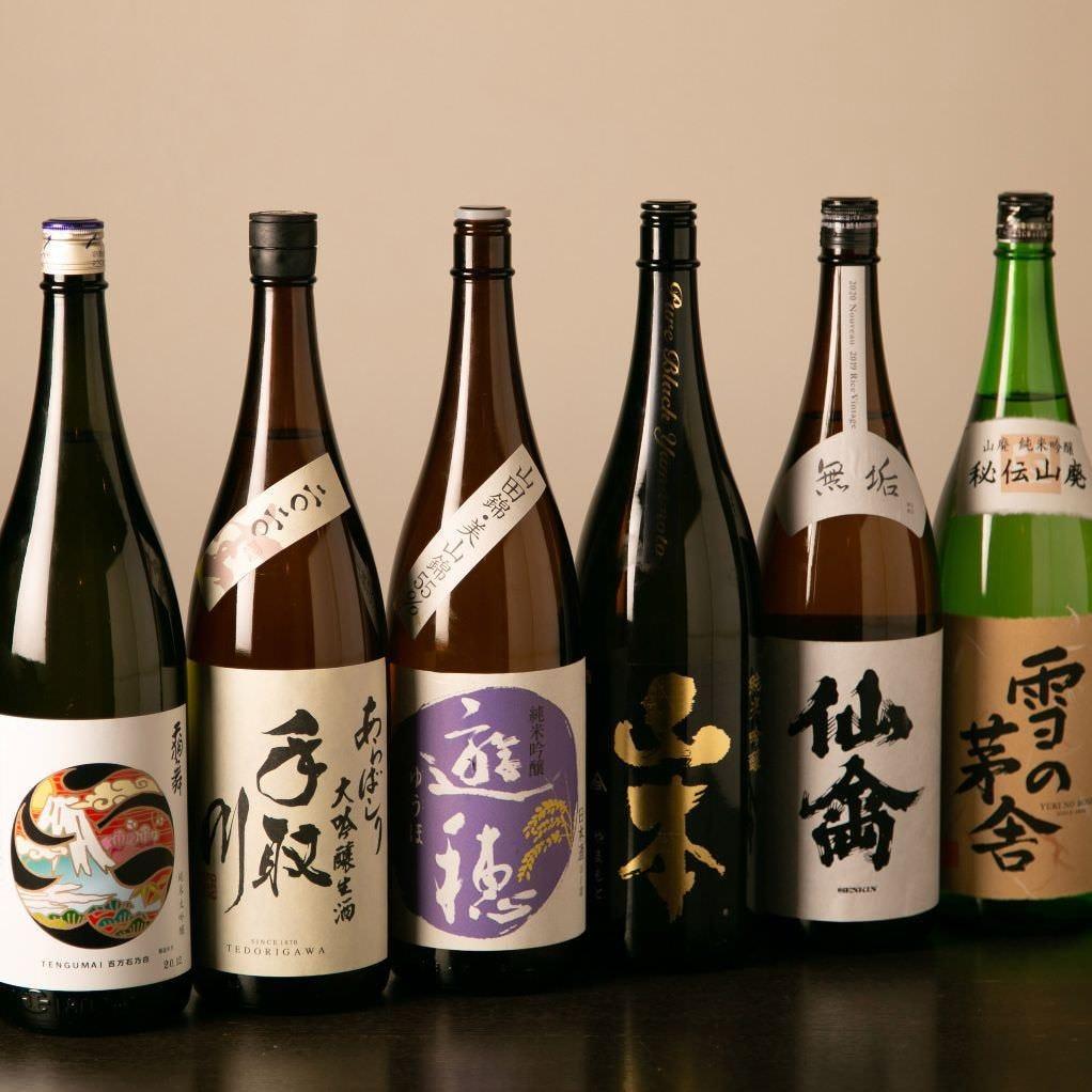 店主がセレクトしたこだわりの日本酒