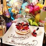 特別なお祝いにはバースデーケーキや花束の手配など承ります♪