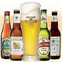 ◇プレミアム飲み放題120分◇ ご当地のビールも飲めるプレミアムコース《アジアン瓶ビールも飲み放題》