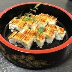 アナゴ押し寿司