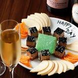記念日には、高級シャンパンとデザートプレートで乾杯♪