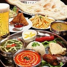 本格ネパール料理をご提供