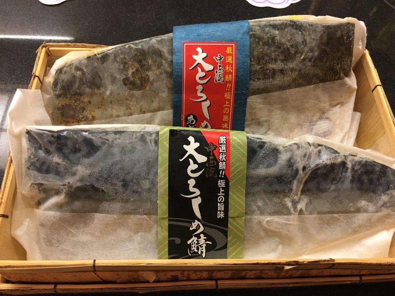 お土産に 大とろしめ鯖セット  4750円(税込)