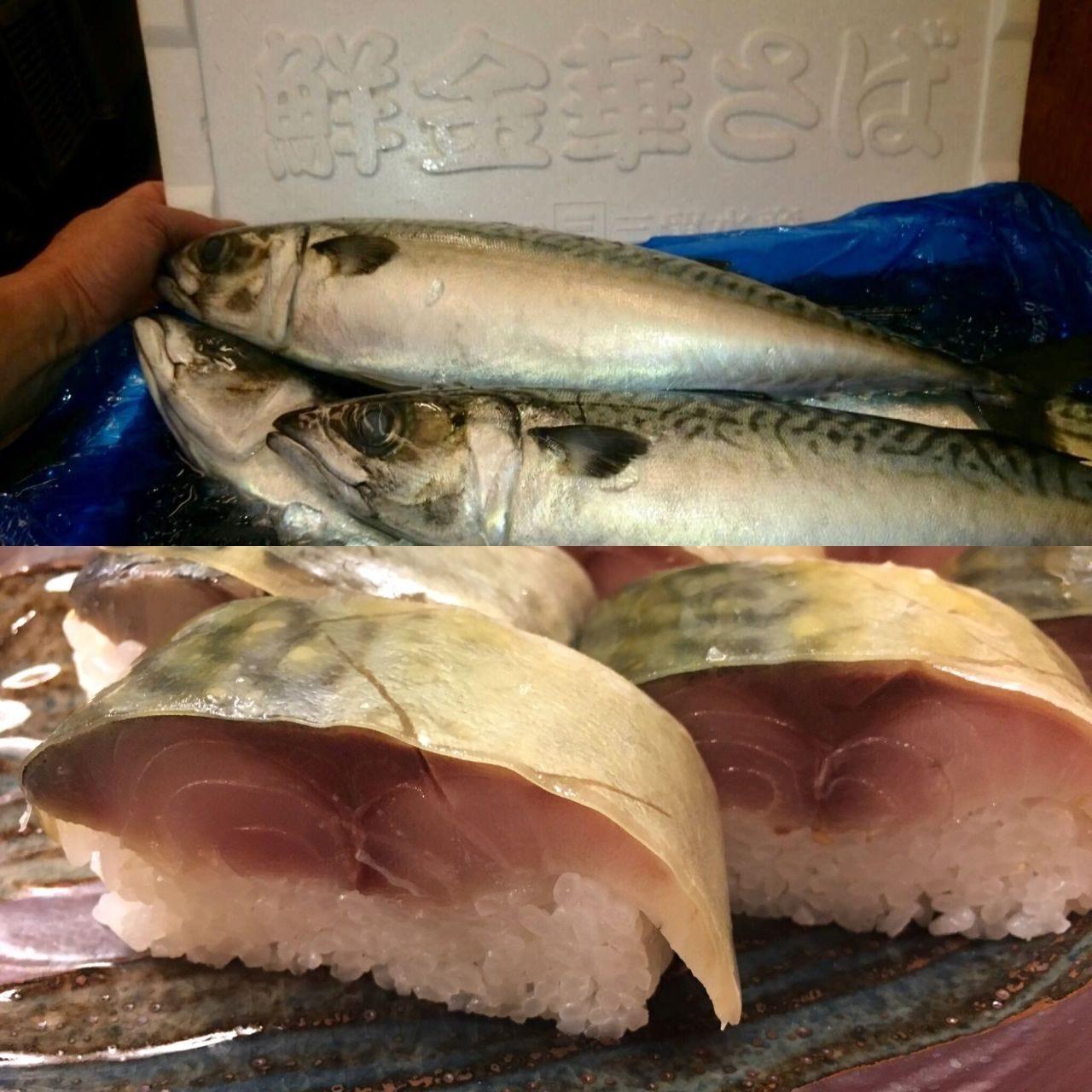 ★鯖の松前寿司★