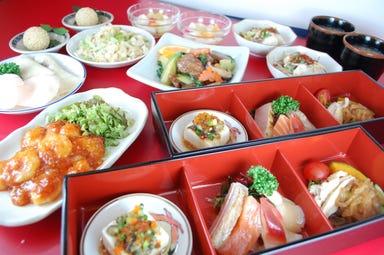中国料理 宝珍楼 向河原店 コースの画像
