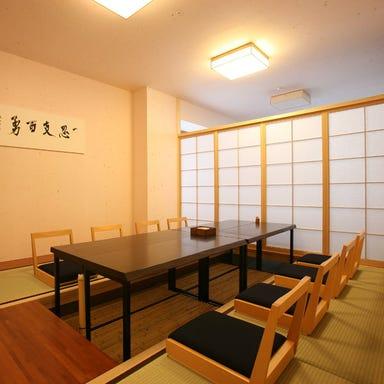 里湯昔話 雄山荘  店内の画像