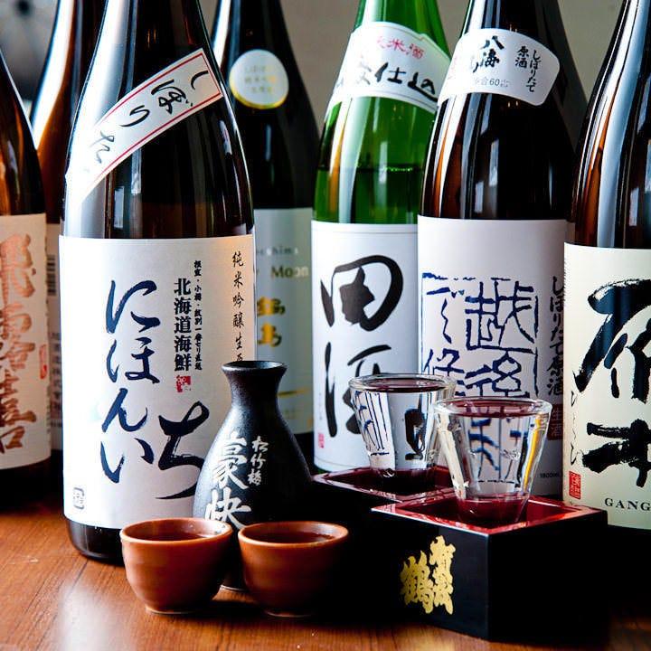 【日本酒】地酒お任せあれ!30種以上