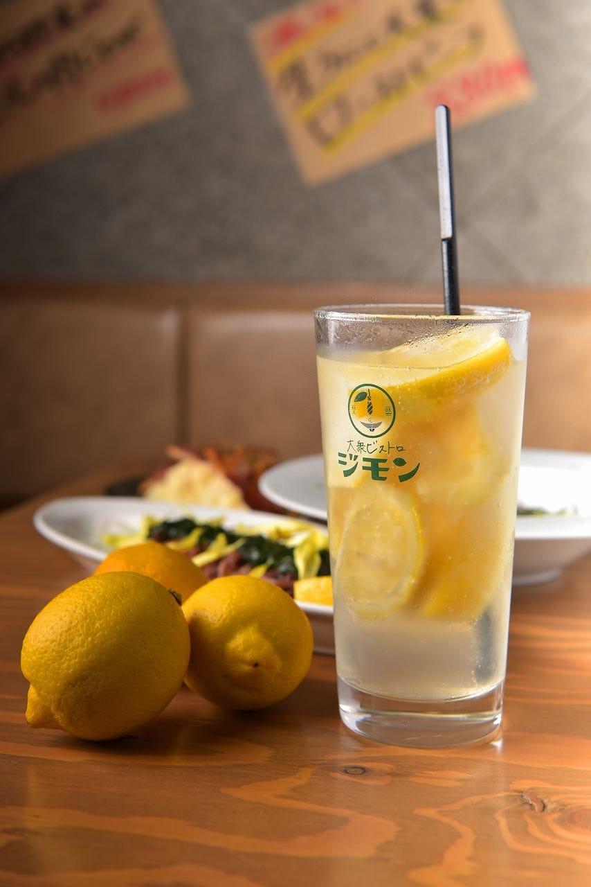 地元のもん『ジモン』のレモンサワー
