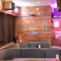 Darts&Bar u‐Ra