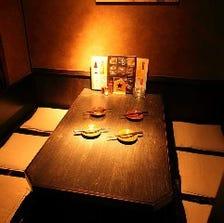 ◆2〜6名様用個室でゆったり。