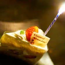 誕生日のお客様にはケーキをご用意