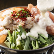 【発酵鍋】とろーり麹とめんたい味噌もつ鍋