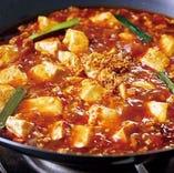 豆腐本来の旨味と四川風の辛味 大人気「四川石婆豆腐」