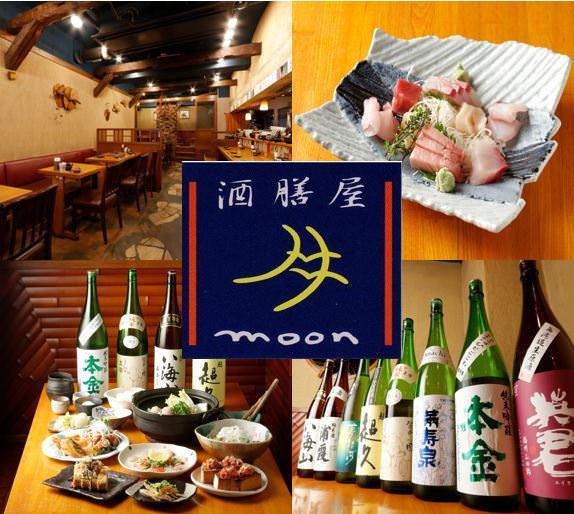 酒膳屋 moon