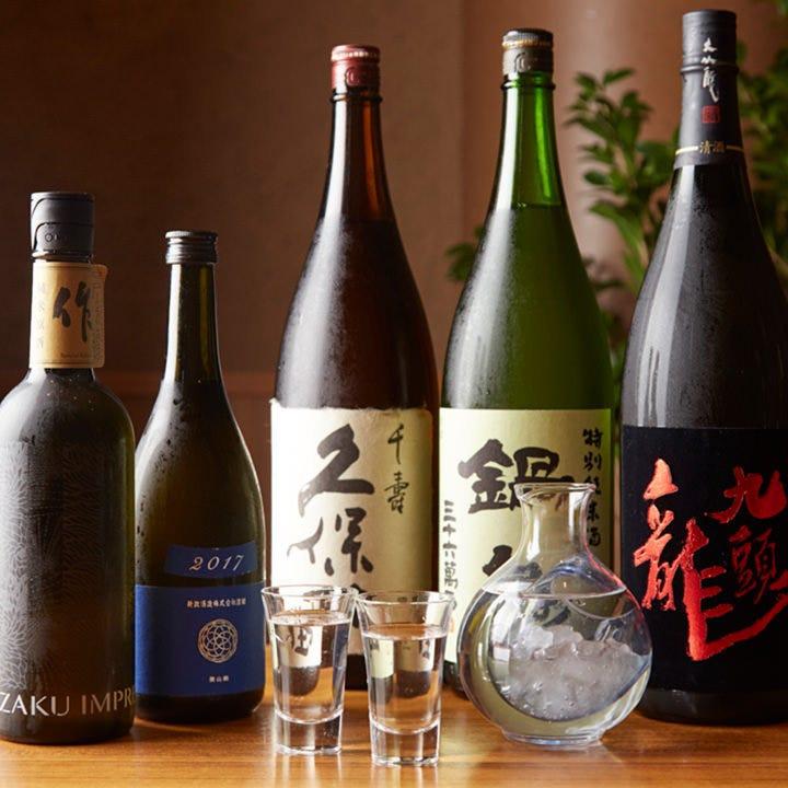 希少価値の高い季節限定の銘酒など、選りすぐりのラインナップ