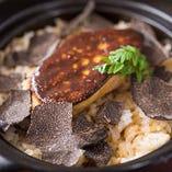 「トリュフとフォアグラの土鍋ごはん」フォアグラの濃厚な味わいと、トリュフの香りが食欲をそそる逸品。