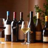 ヨーロッパ産を中心に、スパークリングから白、赤など厳選したワインを約30種以上ご用意しております。
