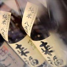 地元にこだわった日本酒