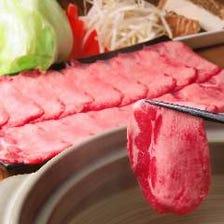 牛タンしゃぶしゃぶ鍋の4000円コース