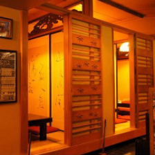 【完全個室】接待や食事会向きの空間