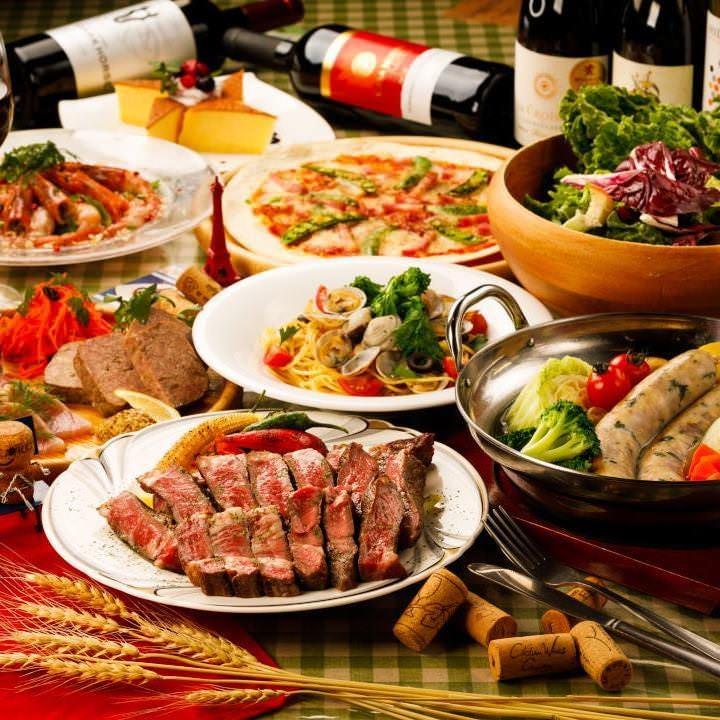 【2時間飲み放題付】牛・豚・鶏肉のゴージャスな饗宴♪ワインビュッフェ付『PARTYコース』<全8品>