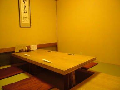 倉敷 寿司×鮮魚 味処 司  メニューの画像