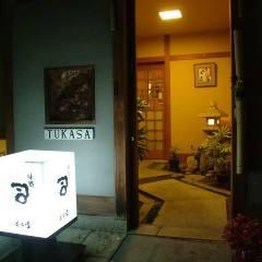 倉敷 寿司×鮮魚 味処 司