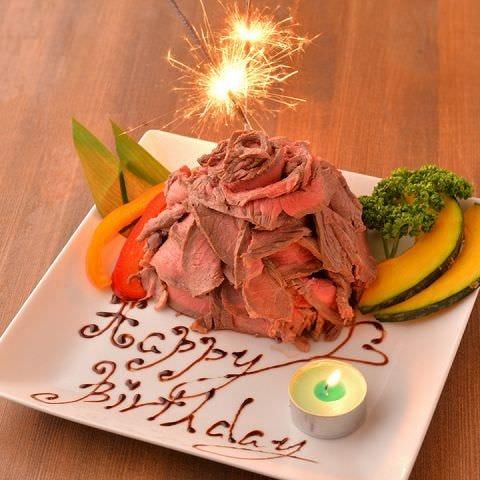 誕生日・記念日に肉ケーキ♪