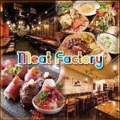 シュラスコ&肉寿司食べ放題 ミートファクトリー 新宿店