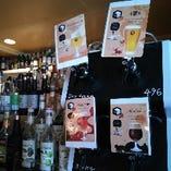 タップマルシェを含め、11種類の樽生ビールを提供しています。