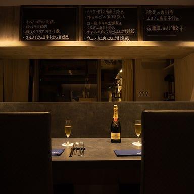 中国料理 Col Bleu 北新地 店内の画像