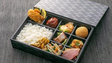 中国料理 Col Bleu 北新地 メニューの画像