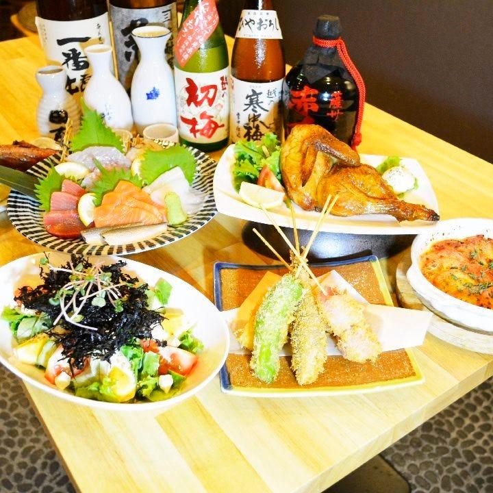 ◆和洋折衷 多彩な料理◆