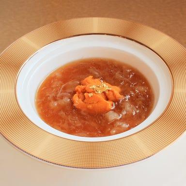 中国北京料理 完全個室 天厨菜館 渋谷店 こだわりの画像