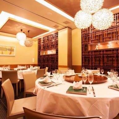 中国北京料理 完全個室 天厨菜館 渋谷店 メニューの画像