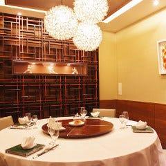 中国北京料理 完全個室 天厨菜館 渋谷店