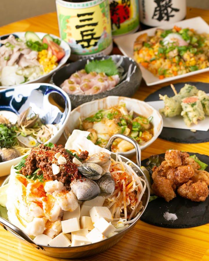 ◆絶品もつ鍋でご宴会