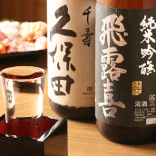 お寿司に良く合うお酒