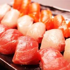 新鮮なお寿司をお値打ち価格で!!