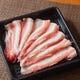 イベリコ豚バラ肉の口に広がる香りが絶品!