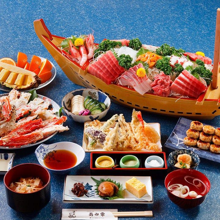 船盛や天ぷらなど豪華な飲み放題付コースは11,000円(税込)~
