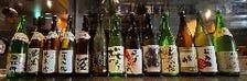 多彩に揃えた自慢の日本酒